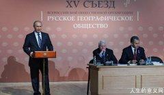 俄罗斯总统普京称生命的意义在于爱