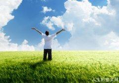 人的幸福感取决于什么?