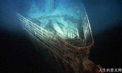 真实的泰坦尼克号