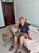 河南103岁乞讨老人:对不起干部 给国家抹大黑了