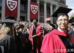 个人自主与意义人生──哈佛学生的两难