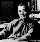 林语堂人生哲学观及现实意义