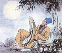 苏轼诗词中的人生哲理