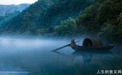 冯友兰:人生的意义及人生中的境界