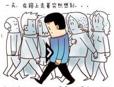 搞笑漫画:人生的意义