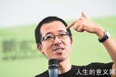 度过有意义的生命——俞敏洪同济大学演讲
