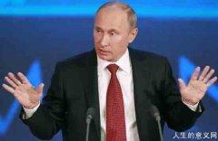 俄罗斯总统普京:生命的全部意义在于爱