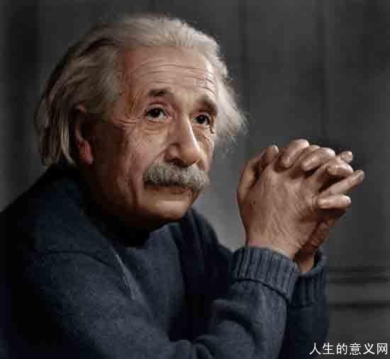 人生的价值和生命的意义——爱因斯坦人生哲学(一)