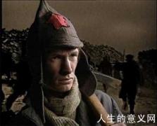 中学语文课文《生命的意义》选自《钢铁是怎样炼成的》