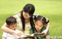 做父母的最高境界,是帮孩子找到使命感和生命意义