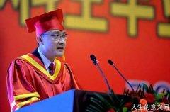 校长汪劲松在西北工业大学2016届本科生毕业典礼上的讲话