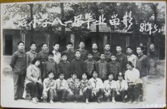 上世纪80年代中国发生了一场关于人生意义的全国性大讨论