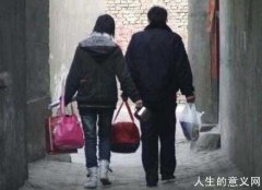民工临时夫妻 情感生活混乱