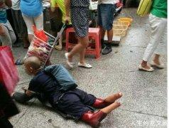 男子离家12年 双脚疑被砍广州乞讨