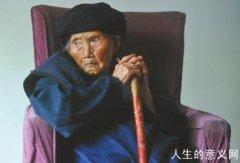 世界最长寿老人去世:历经三个世纪