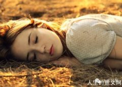 人生哲理:世界上所有的幸福,都以内心的宁静作为基本特征