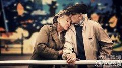 真正的经典人生感悟系列0020:一个老年人对一生的真挚感悟!