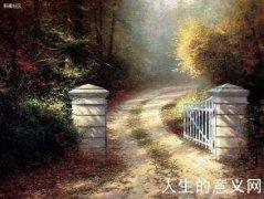 人生哲理经典:人生最大的不幸,就是看不到自己是幸福的