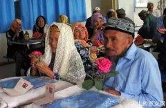 有情人终成眷属:新疆71岁老汉如愿娶114岁新娘