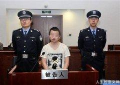 女友变心被杀,大学生请求被判死刑、立即执行
