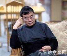 【人物专访】人物:周国平  主题:人生的意义