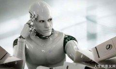 人类会被人工智能和机器人淘汰吗?