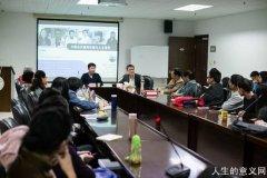 讲座|青年人普遍感觉人生无意义?中国当代的精神史危机