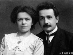 爱因斯坦:我的信仰(献给每一个想知道人生意义的人)