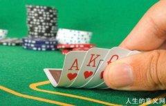 赌博一种心理疾病,得治!