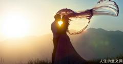 周国平生活感悟:婚姻现象