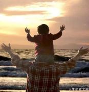 人生感悟:我们能拥有孩子多少年(有点心酸)