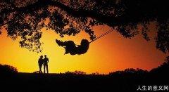 经典人生感悟:在缺乏信仰的时代,爱情也会严重贬值