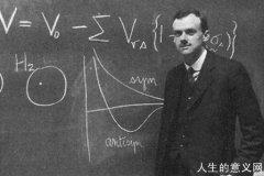 量子力学是否意味着人生真的是毫无意义?不要听佛棍瞎比比