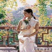 中国最美的人生哲理诗