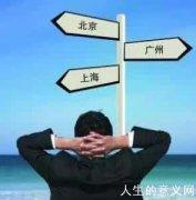 北京有2000万人假装在生活原文 以及人日的评论