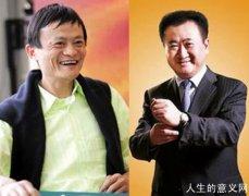 万达董事长王健林等企业家们讨论生命的意义是什么