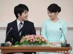 漂亮日本公主下嫁平民,选择过普通人的生活
