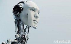不久的将来,人类不用工作,活着的意义是什么?