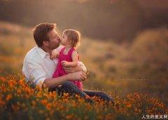 什么才是孩子真正的幸福?