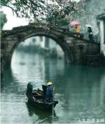 我最喜欢的中国温柔、抒情的地方