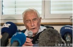 104岁科学家赴瑞士安乐死  很高兴明天就能结束生命