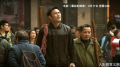 推荐你看中国最好的纪录片:《最后的棒棒》——让你更懂人生
