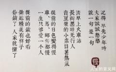 木心18句情感哲理