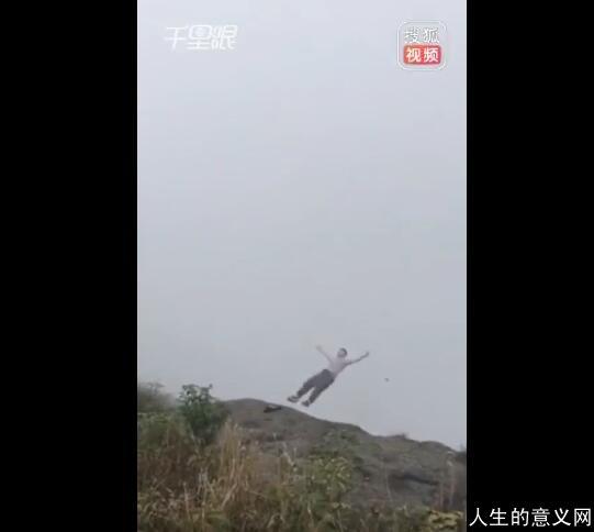 华山栈道跳崖、峨眉山金顶舍身崖跳崖【实况】