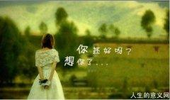 感到孤独、寂寞怎么办?