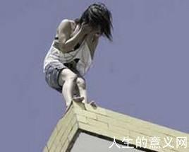 跳楼自杀失败是一种怎样的体验?