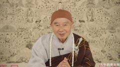正信佛教:当下佛教界污秽不堪,请抵制以净空法师为代表的愚昧迷信邪师