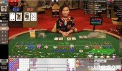不要试图用赌博来改变平凡人生|职业赌徒:网赌百家乐是怎么作弊的?解密真相!