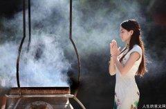 世界名人评论佛教(摘录)