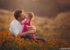 想想爱你的人和你爱的人将不存在于这个世界上